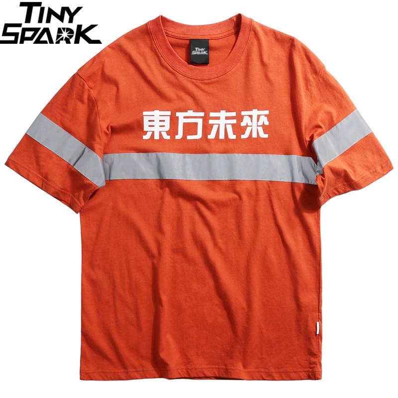 2019 Men Hip Hop T Shirt 3m Reflective Stripe T-shirt Streetwear Chinese Letter Tshirts Summer Short Sleeve Tops Tees Cotton New Y19060601