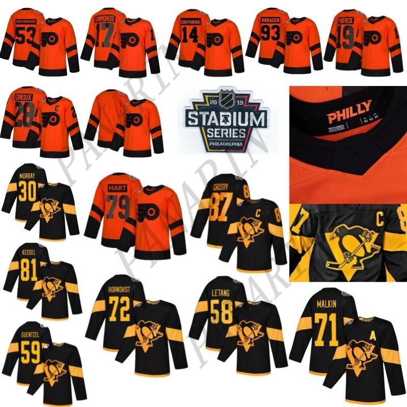2019 سلسلة الاستاد Pittsburgh Penguins Philadelphia Flysers 87 Sidney Crosby 71 Malkin 58 Letang 28 Giroux 79 Hart تنفس الهوكي الفانيلة