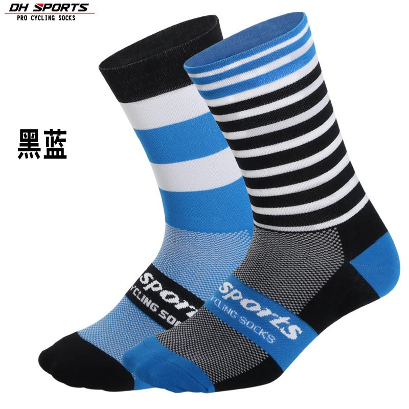 Sport Outdoor Socks Breathable Road Bicycle Mountain Bike Racing Cycling Running