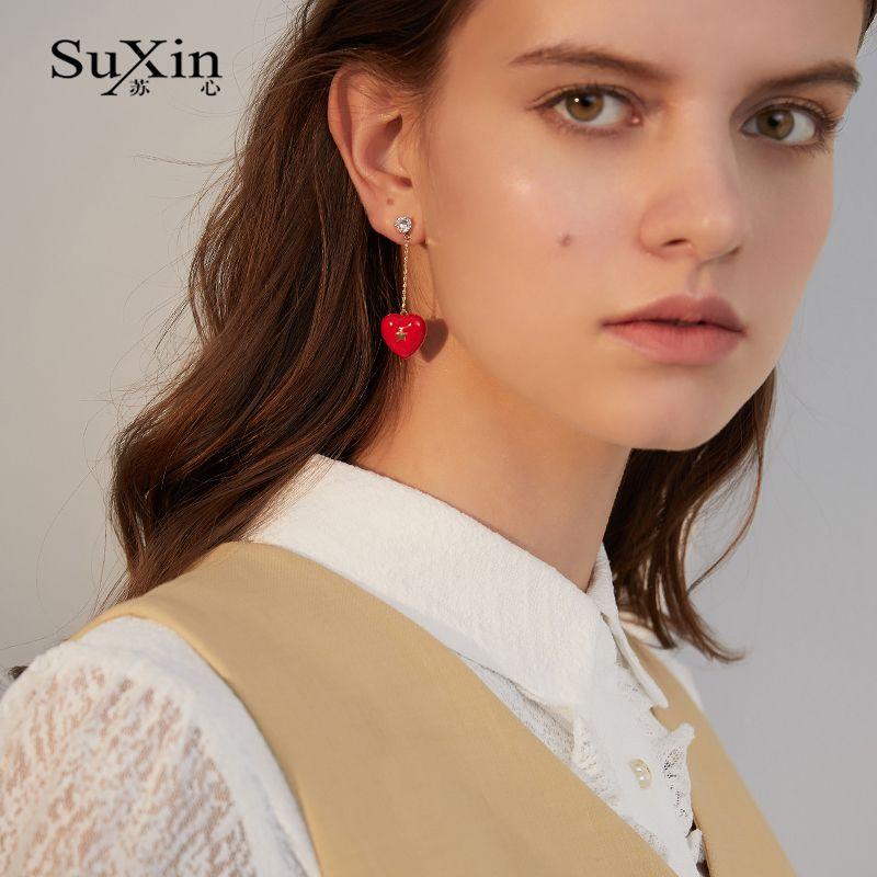 SuXin 925 바늘 귀걸이 기질 I 사랑 중국 귀걸이 여성 롱 중국의 붉은 하트 펜던트 귀걸이 보석 선물