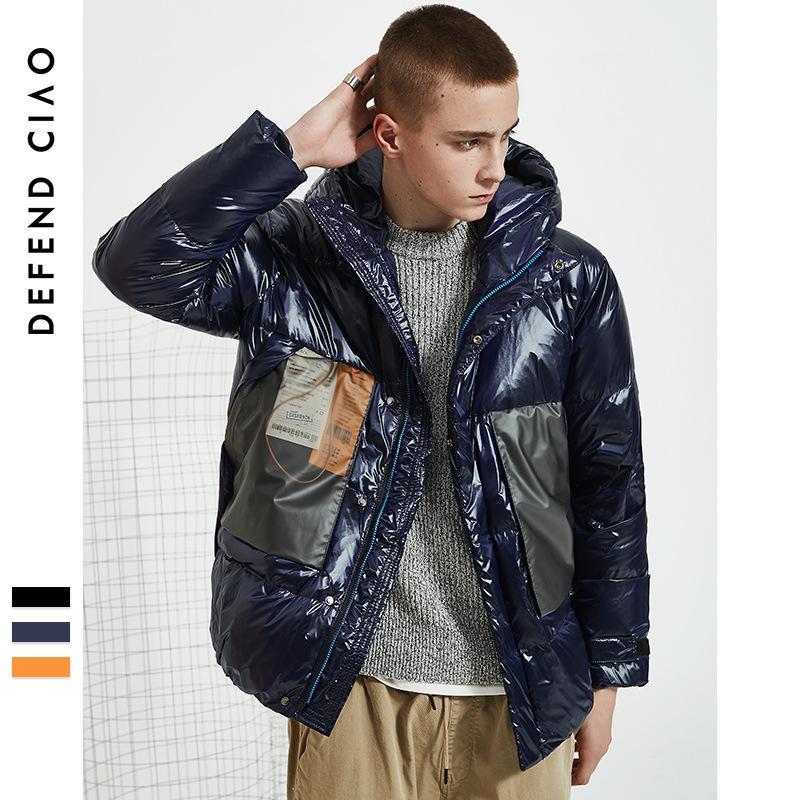 الشتاء العلامة التجارية الرجال ستر فاخر مصمم أسفل سترة مع المرقعة نمط رجل أسفل معطف دافئ بارد قمم الملابس بالجملة