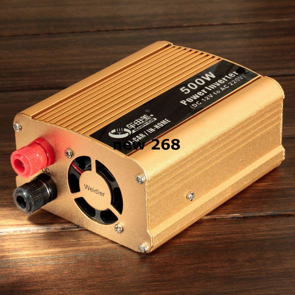 Freeshipping BEAUTY-CAR 500W Car Vehicle DC 12V to AC 220V Power Inverter Adapter Converter w/ USB Port - Gold