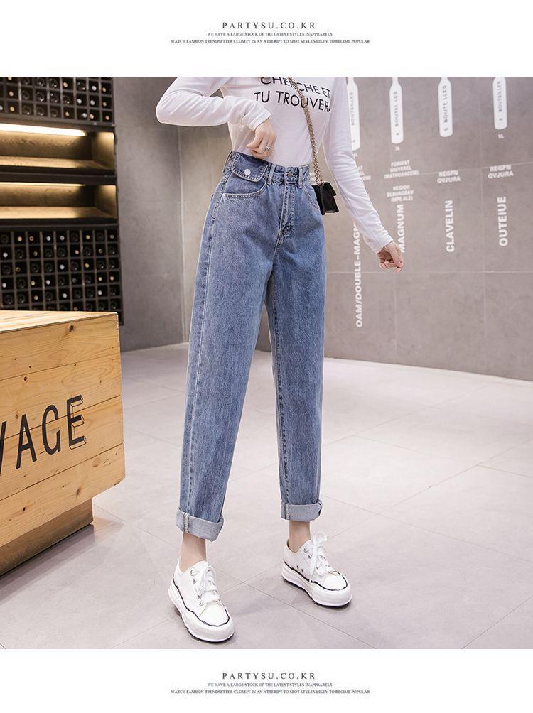 Azuis Harlan fêmeas soltas Jeans Alto Moda cintura