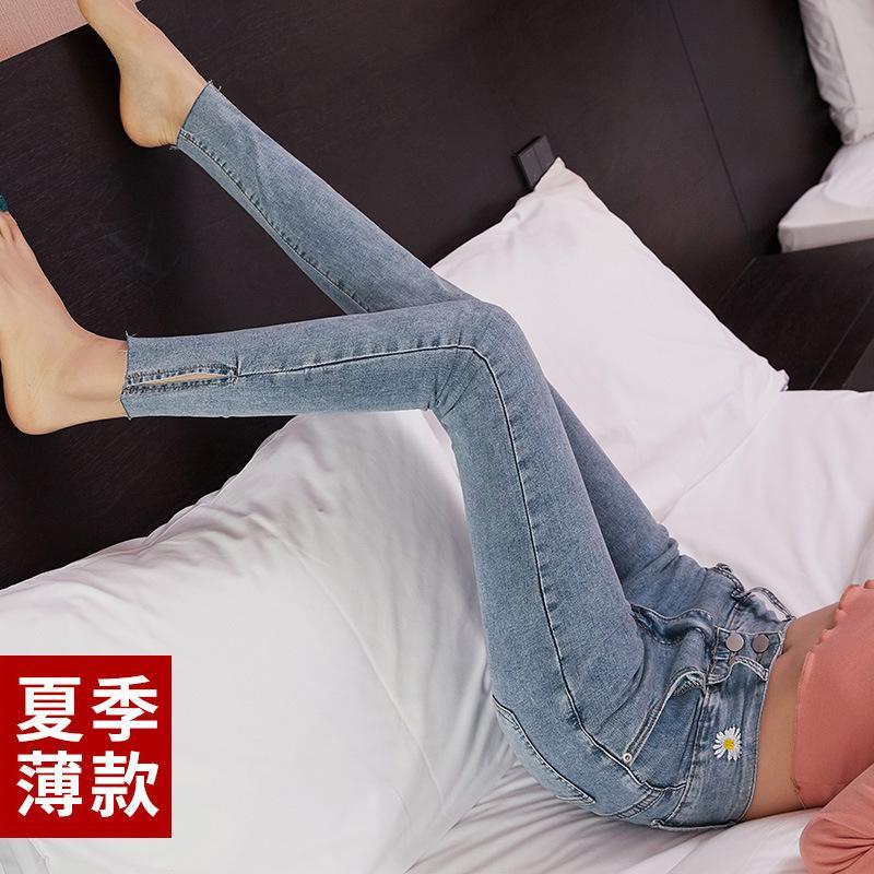 175 # 여름 얇은 섹션 청바지 WOMEN '아홉 번째 바지 하이 웨이스트 놓은 작은 데이지 청바지 스키니 탄성 슬릿 피트