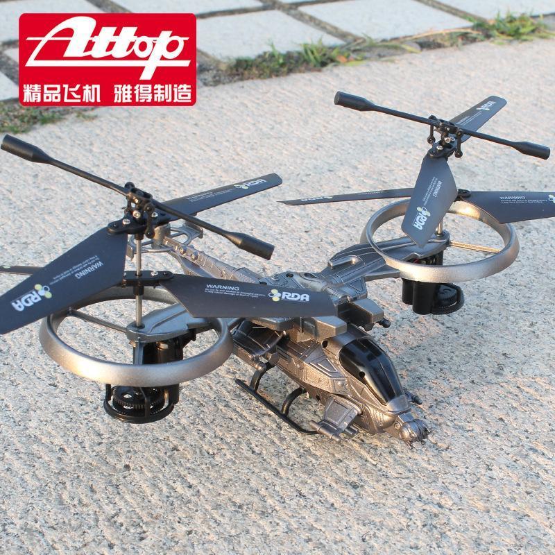 YD718 Avatar infrarrojos RC helicóptero de juguete, Doble Hélice, Aire Drift, luz magnífico, tema de la película, Chico de Navidad Kid Regalo de cumpleaños, Recogida, 2-2