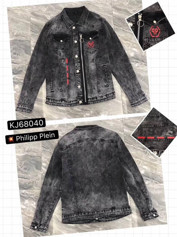 Fashion Designer Slim Fit Mens Ripped Denim Jackets Heart Embroidery Streetwear Distressed Motorcycle Biker Jeans Jacket Pn466 Italian Leather Jackets Jacket Coat From Ming10www 77 16 Dhgate Com