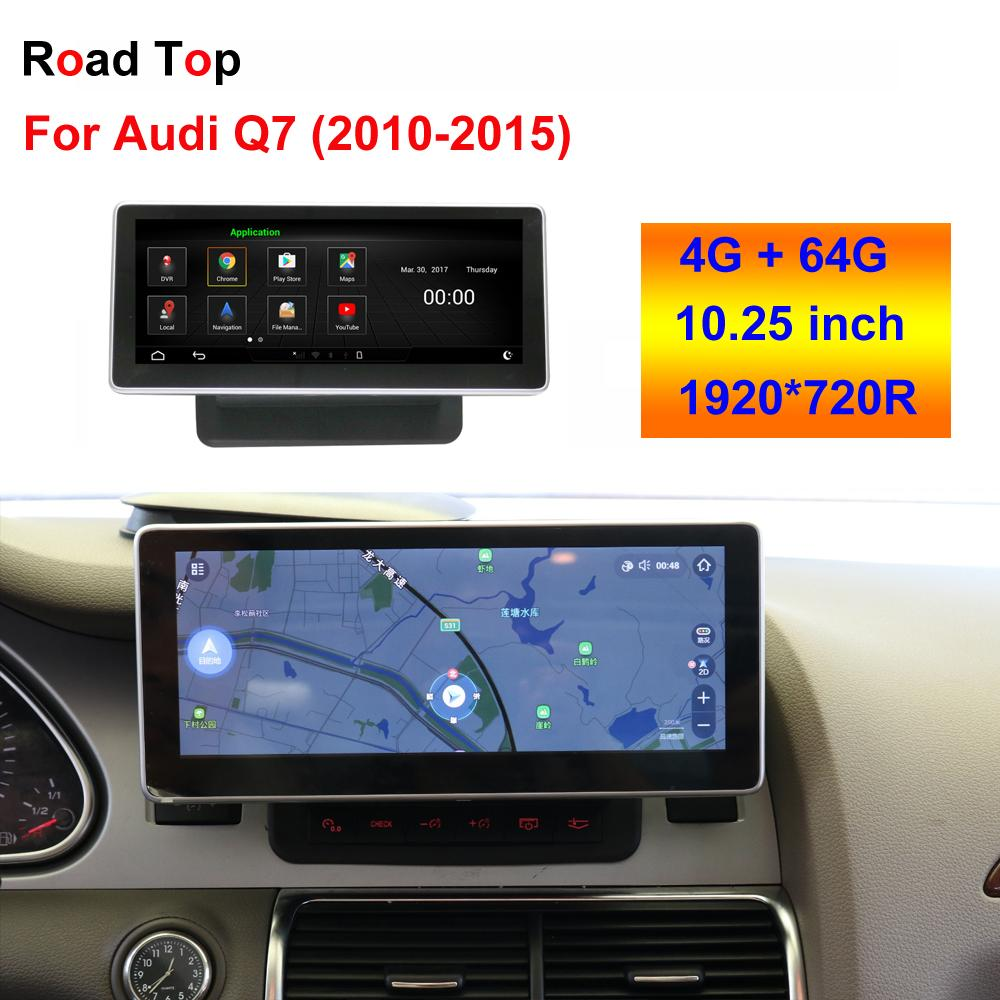 10.25' Android 4G+64G Touch Screen for Q7 2010-2015 with WIFI GPS Navigation Multimedia Stereo Player car dvd