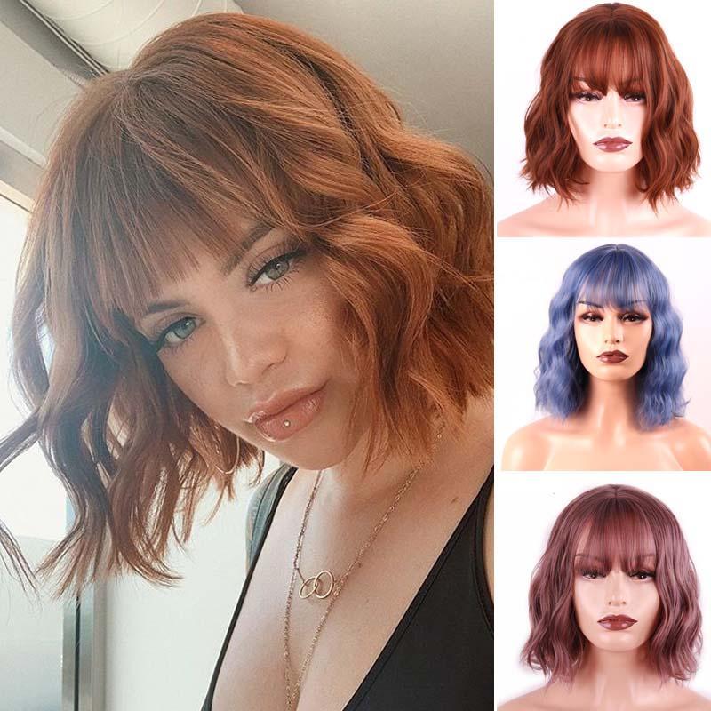 LISI ragazza di alta qualità Breve onda naturale dei capelli parrucche sintetiche con Neat Bangs per le donne rosa beige Brown 16 colori per scelgono