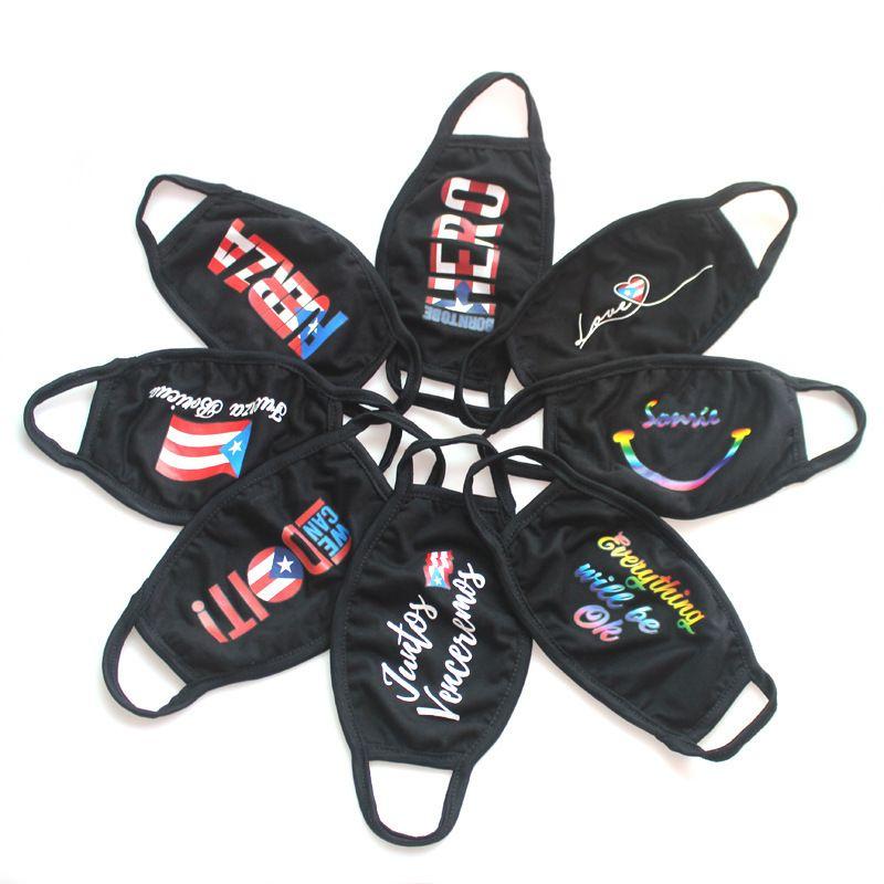 Bayrak Maske Amerikan Yıkanabilir Baskılı Pamuk Desen Pamuk Toz geçirmez Reklam 9M3SP Maskesi
