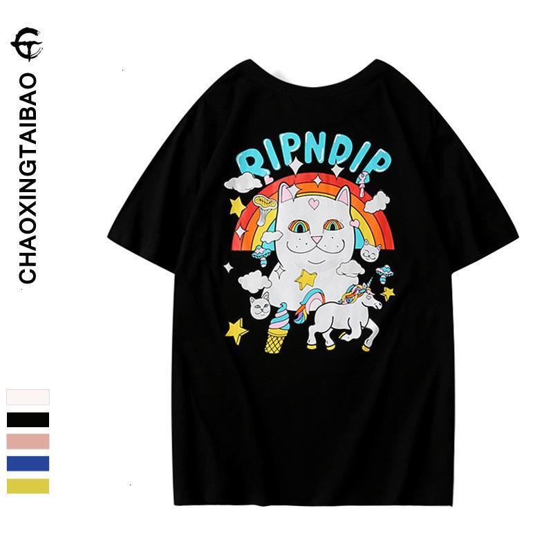 n072020 y transpirable con diseñador de la camiseta de algodón de gama alta de los hombres cómodos fashionFFWY I04Z VIBW0EY1