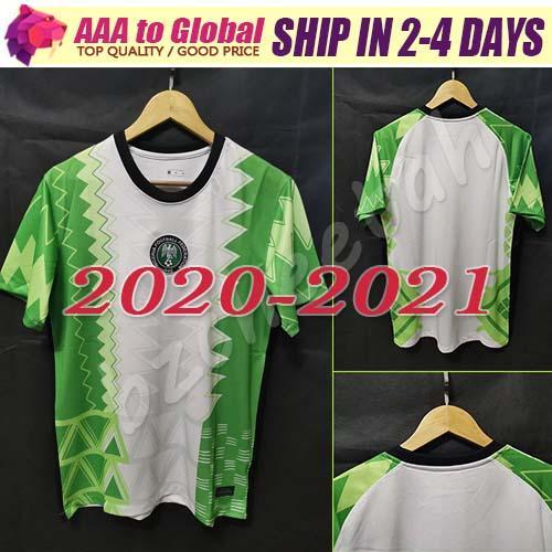 Нью Нигерия Джерси 2020 2021 Таиланд футбол Джерси 20 21 Home Away Мозес Окоча Ахмед Майо де фут Муса Микель Ихеаначо футбольная рубашка