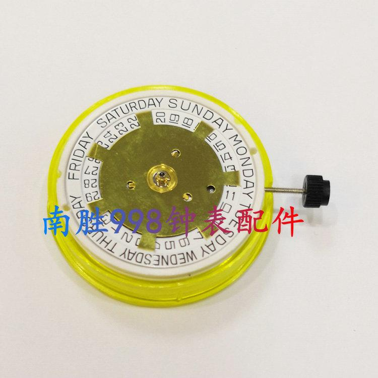 HIGH QUALITY 2834-2 2834 day date AUTOMATIC WATCH MOVEMENT for 228235 228238 MEN WOMEN WRISTWATCH REPAIR FIX mens watch parts accessory