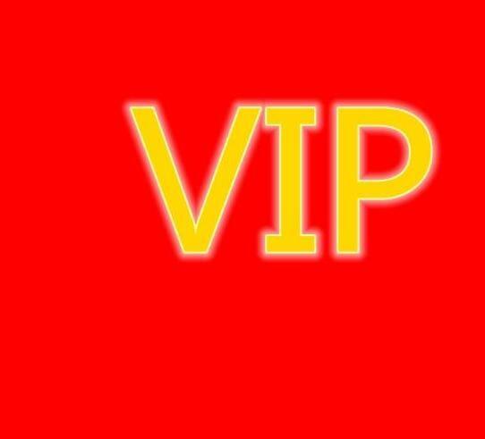 VIP Special Link uniquement pour payer pour LJJG GGA peut faire personnaliser les anciens accessoires clients ordinaires