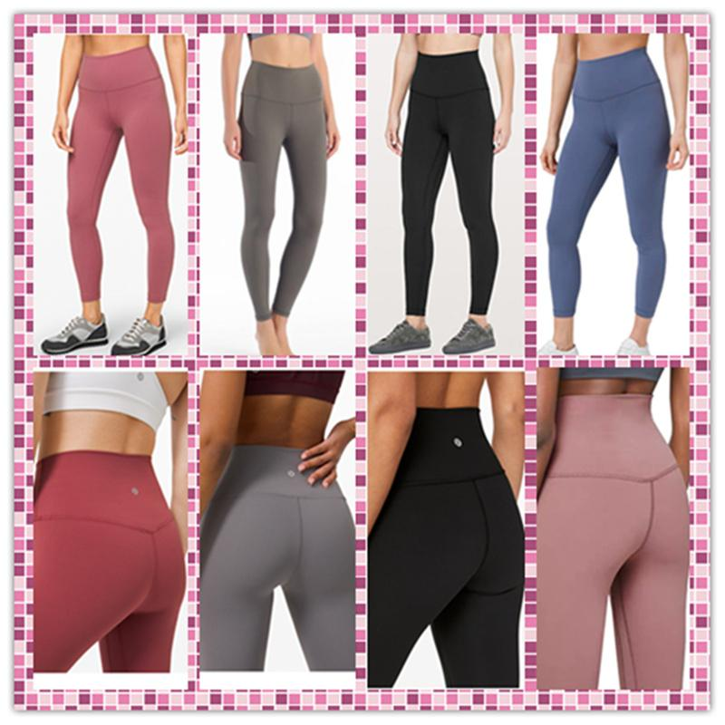 LU-32 Solid Color Frauen Yogahosen mit hoher Taille Sport Fitnessbekleidung Leggings Elastic Fitness Lady Overall Voll Tights Workout