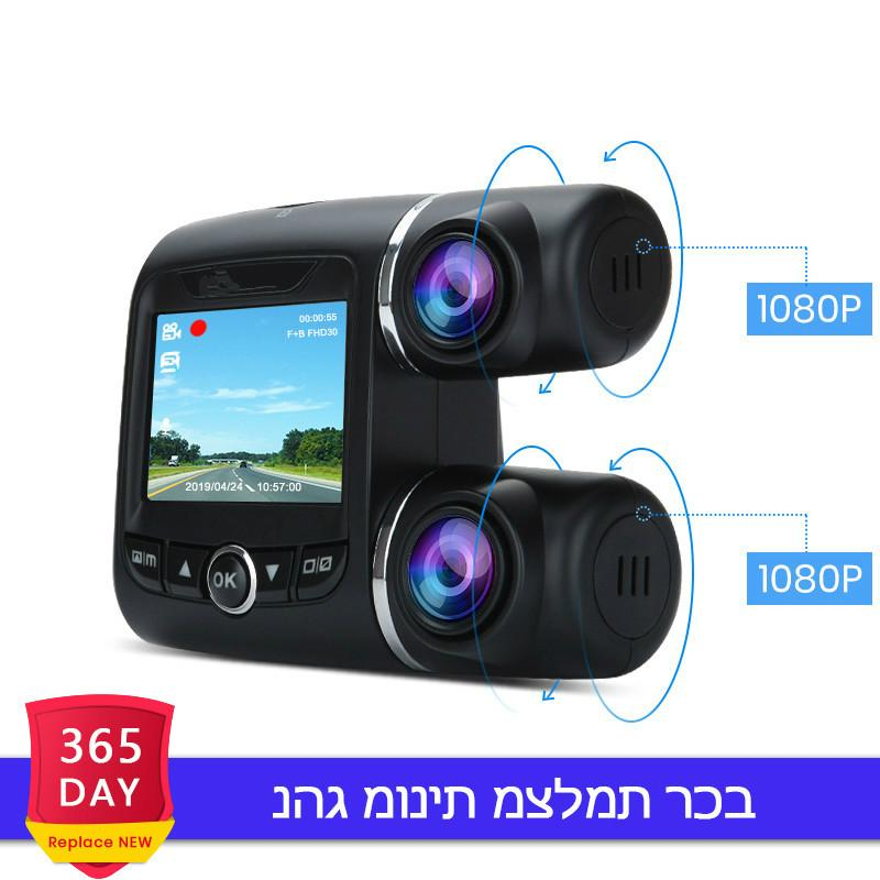 Uber WiFi Car DVR GPS Tracker Dual Full HD 1080P Front and Inside Sony Sensor Auto Dash Camera for Lyft Truck Taxi