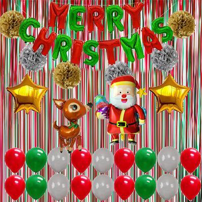 Hot Party Decorations Balloons Christmas Decoration Background Set Santa Elk Pentagram Aluminum Foil Balloon Party Kids Birthday Party Decorations Kids Birthday Party Favors From Chun0318 16 6 Dhgate Com