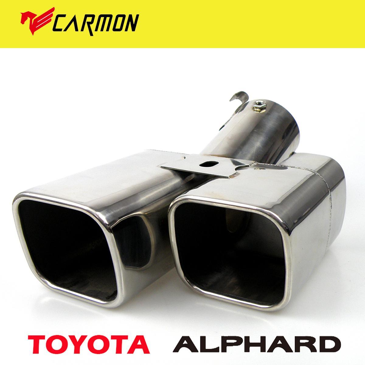 Kipalm ألفارد 1-2 أنابيب العادم المزدوجة 304 الفولاذ المقاوم للصدأ سيارات معدلة مؤخرة الذيل الحنجرة الخمار عن ألفارد