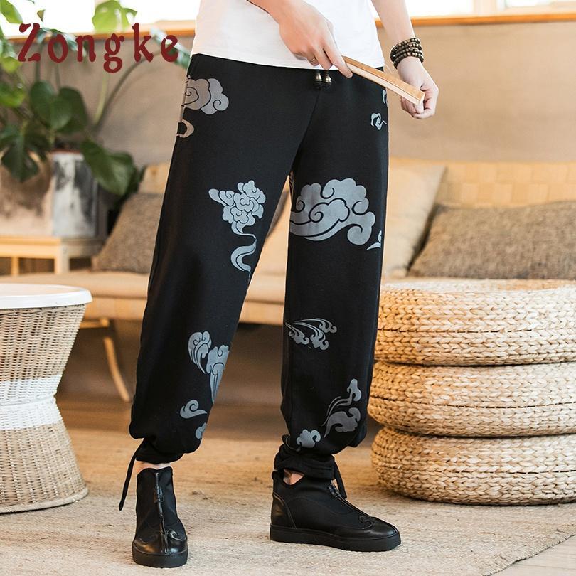 Commercio all'ingrosso stile cinese nuvola stampato pantaloni gamba larga uomo pantaloni giapponese streetwear pantaloni hip hop uomo pantaloni uomo pantaloni 2019 nuovo