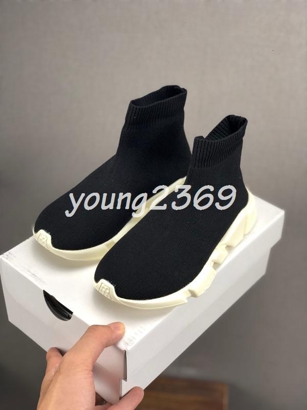 Speed Trainer progettista grandi capretti dei pattini correnti dei bambini delle ragazze dei ragazzi giovani Sneakers Trainers lusso Toddlers Sport calzino scarpe stivali Superficie 35