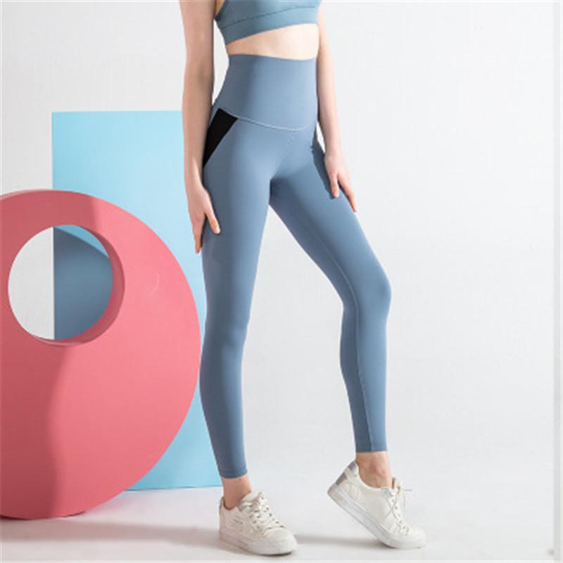 Leggings Yoga Push Up Pantalons de yoga Sport Femmes Fitness Collants sport rapide-sec Lady taille haute R1262