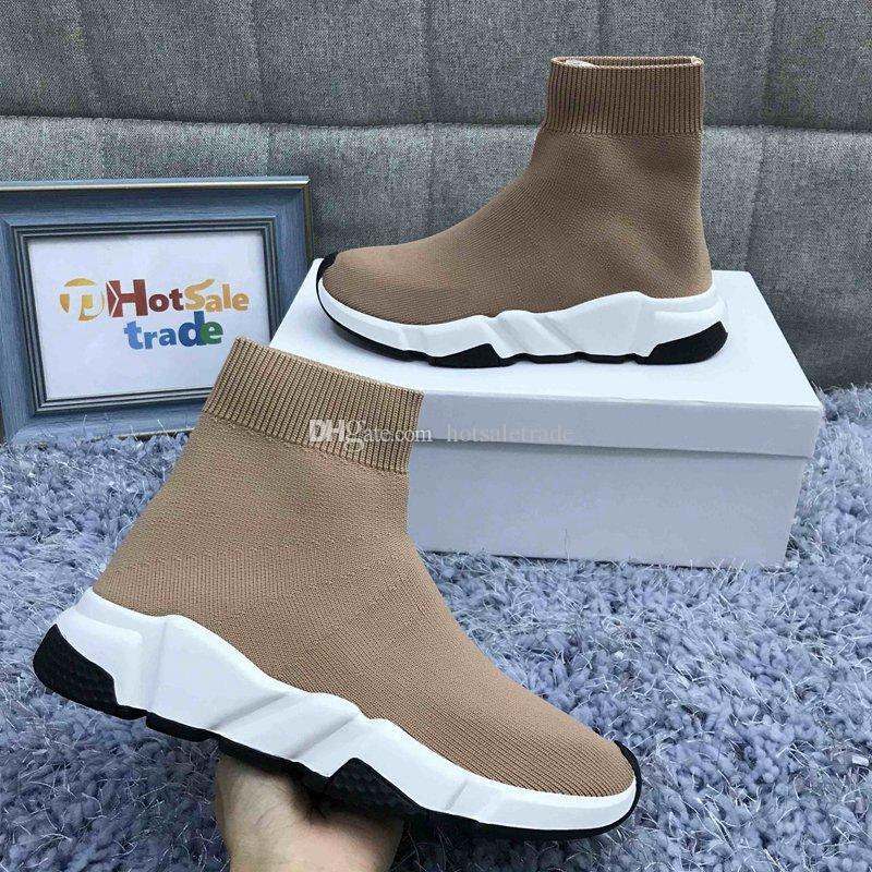 Light Tan Speed Trainers KNIT Sock Shoe