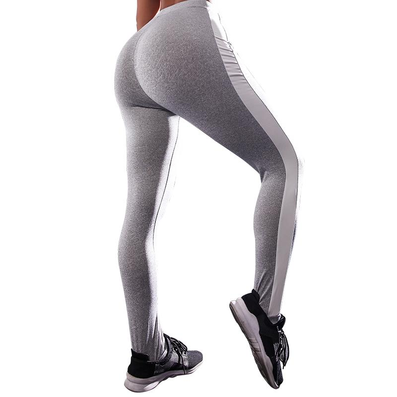 Women Gym Yoga Workout Fitness Active Compression Striped Leggings Running Pants