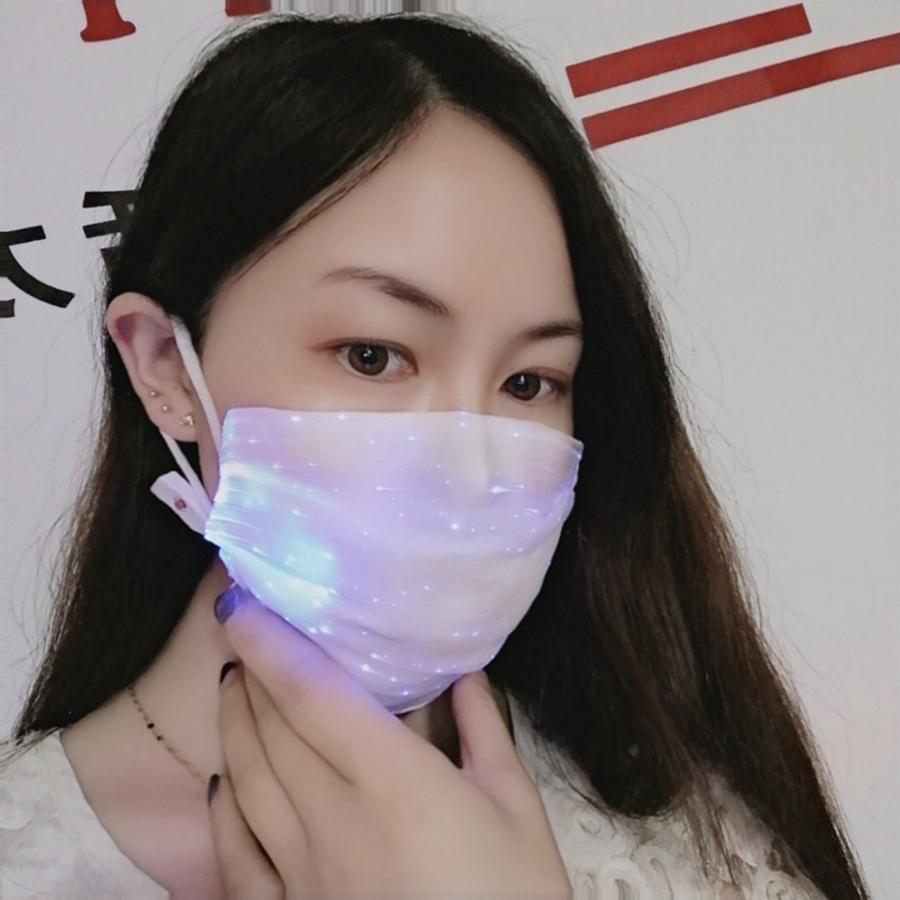 Fashion Mask fibra ottica luce LED Mask Bar DJ Locale notturno Party donne e gli uomini del partito di modo colorato Maschera RRA3107