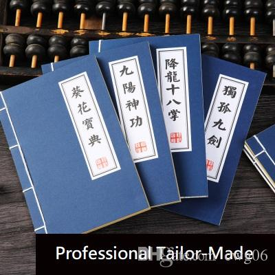 Chinese Kung Fu Secret Novelty Notebook Book Office Stationery Diary Notepads