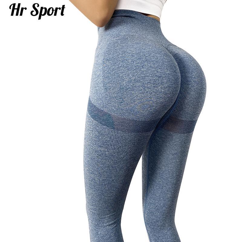 High Waist Compression Tights Sports Hosen Push Up laufende Frauen-Gymnastik-Eignung-Gamaschen Nahtlose Bauch-Steuer Yoga Pants Stretchy