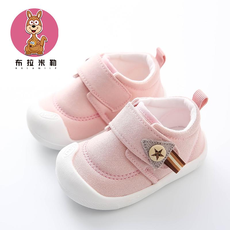 Female Baby Toddler Shoes 0 1 Year Old