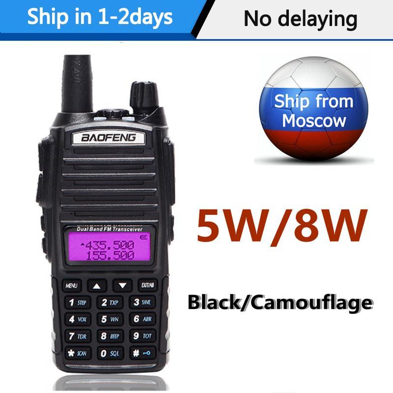 Walkie Talkie Baofeng UV-82 plus 8w 5w Portable Radio Walkie Talkie UV82 two PTT Dual Band VHF/UHF 136-174/400-480MHz Two Way CB Ham Radio
