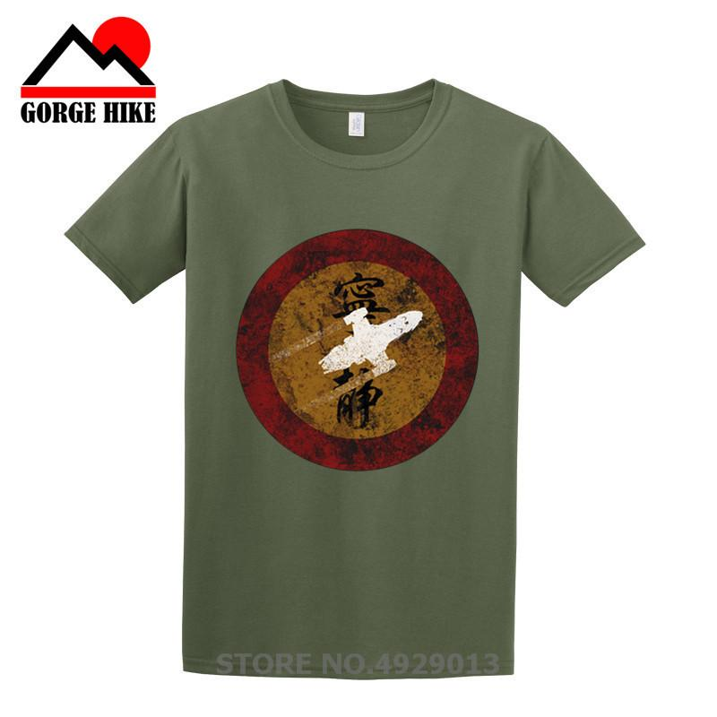 T-shirt cinese antica stile retrò I Is not Goin Back Cultura popolare Migliore astronave in fantascienza T shirt da uomo retrò