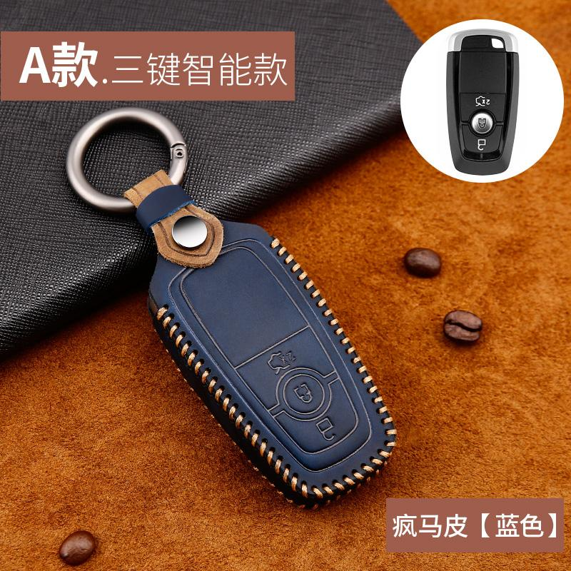 Car Key Case Cover and chains for 2015 2016 2017 2018 Ford Fusion Mondeo Mustang Taurus F150 Explorer Edge Lincoln MK