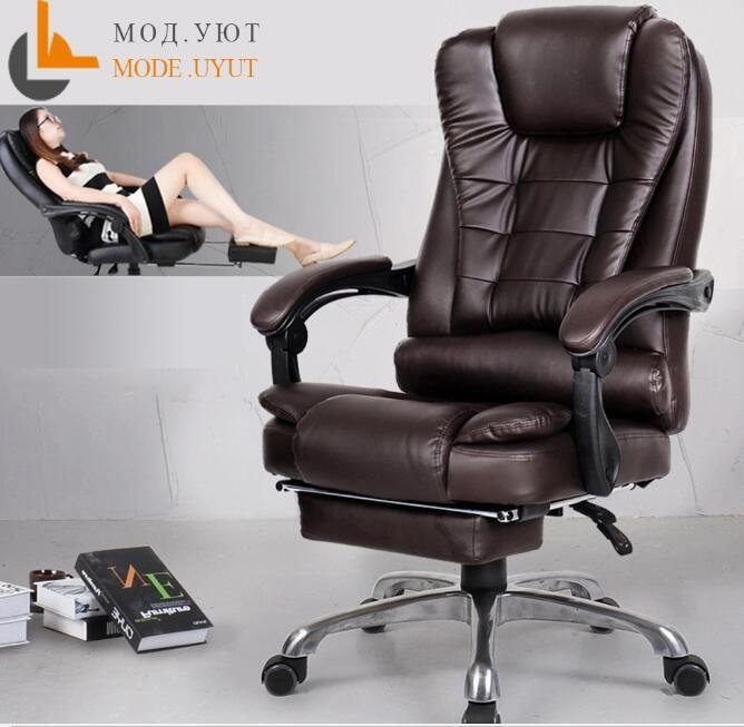 2019 hairdressing office high quality massage boss chair ergonomic computer game chair net bar seat home recliner