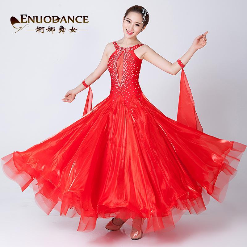 personalizzare abito da ballo 7 colori standard per ballo liscio Valzer Viennese concorrenza vestito da ballo standard