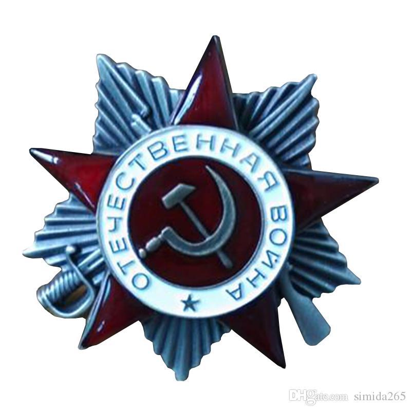ORDEN DE LA GUERRA PATRIÓTICA DE PLATA DE SOVIETE