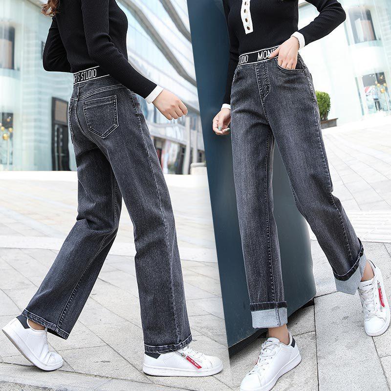 Femmes Denim nouvelle taille haute femme Jeans Casual pantalon ample pantalon pleine longueur pantalon droit élastique Plus jeans velours Feminino