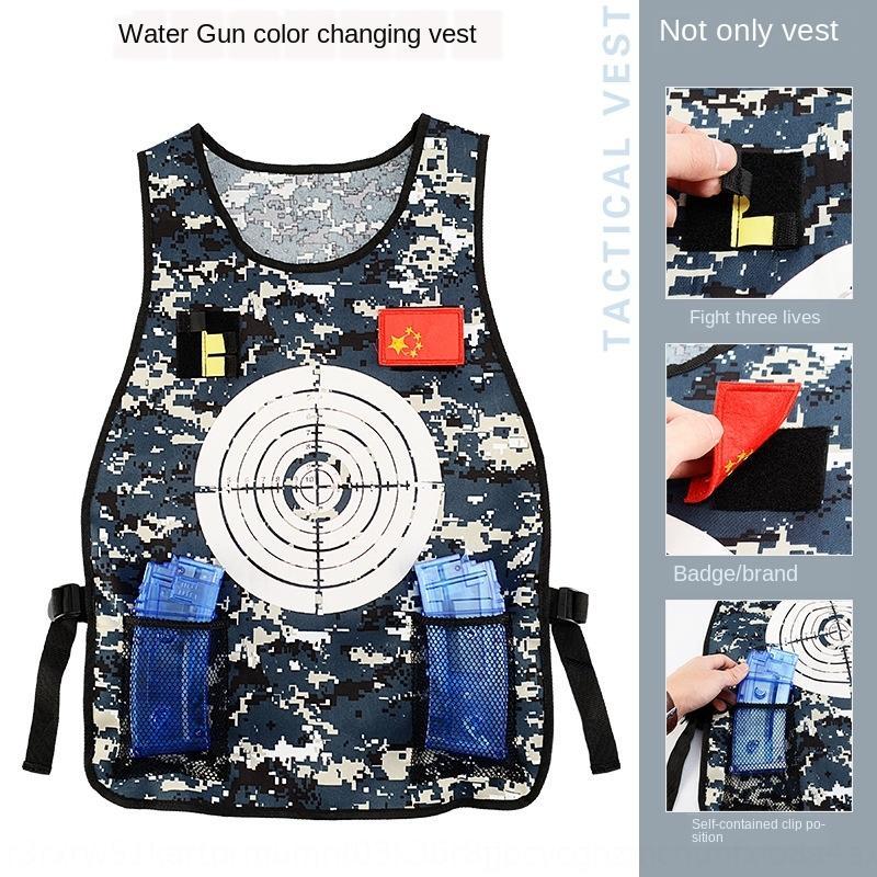 Water Gun colore cangiante gilet obiettivo Nerf Elite morbido sito Gun Club CS materiale da guerra clothingclothes Club clothingEquipment