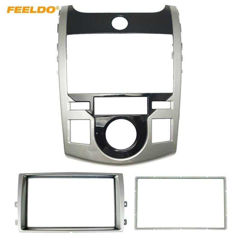Комплект для монтажа лицевой панели автомобильной стереосистемы FEELDO для установки на лицевой панели автомобиля KIA Cerato Coupe / Forte Coupe # 5747