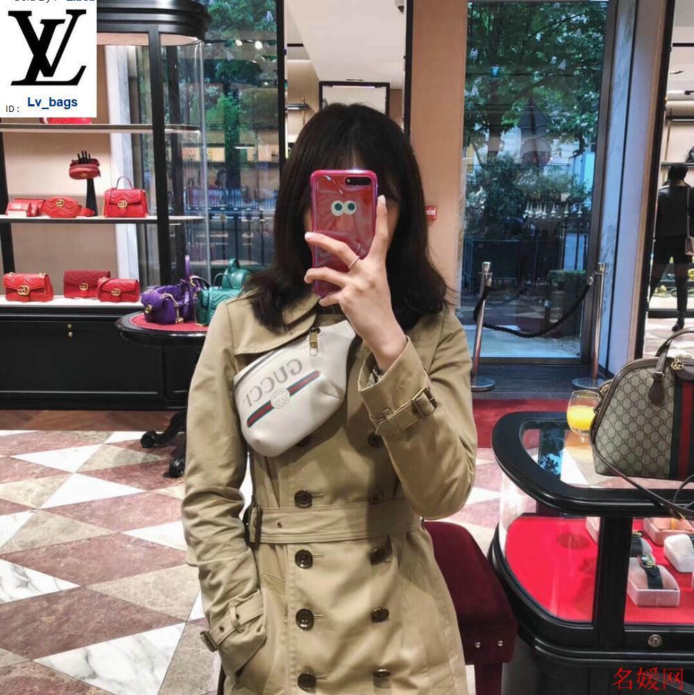 Yangzizhi New Printing Small Pockets / Retro Graffiti Pockets 527792 White Handbags Bags Top Handles Shoulder Bags Totes Evening Cross Body