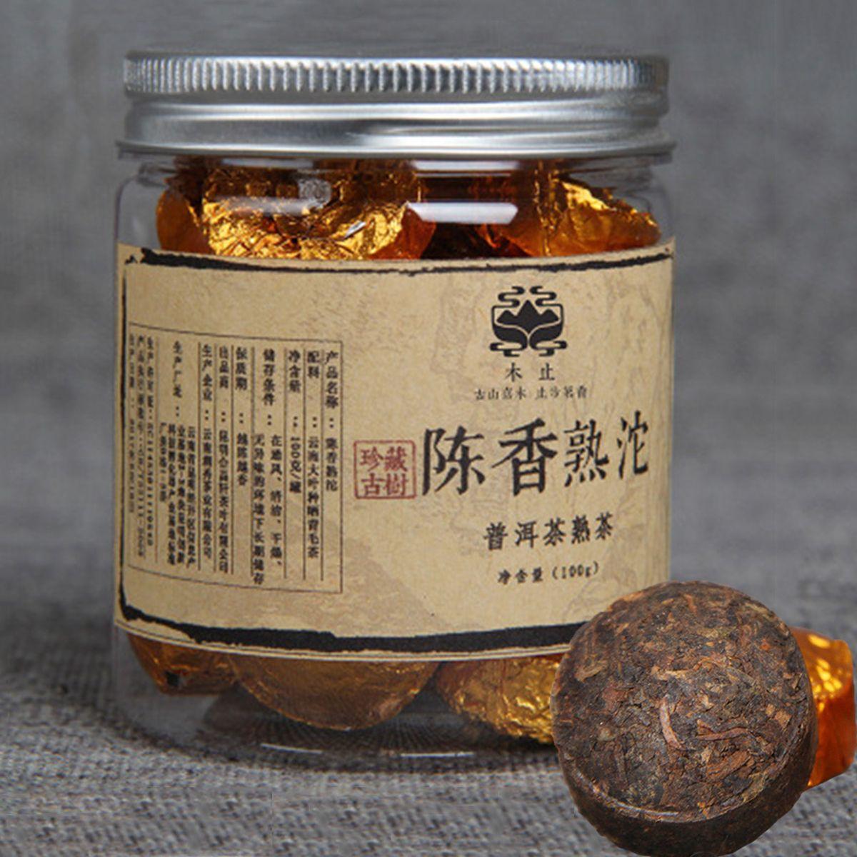 Fragancia 100g madura Puer de Yunnan Pequeño enlatados glutinoso Negro antiguo Puer Orgánica Natural Cocido ventas Puer té caliente