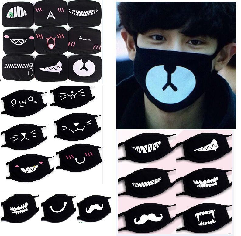Stokta Black Bear Yüz Yetişkin Çocuk Komik Masquerade HH9-3008 İçin Anti-toz Ağız Koruyucu Maske