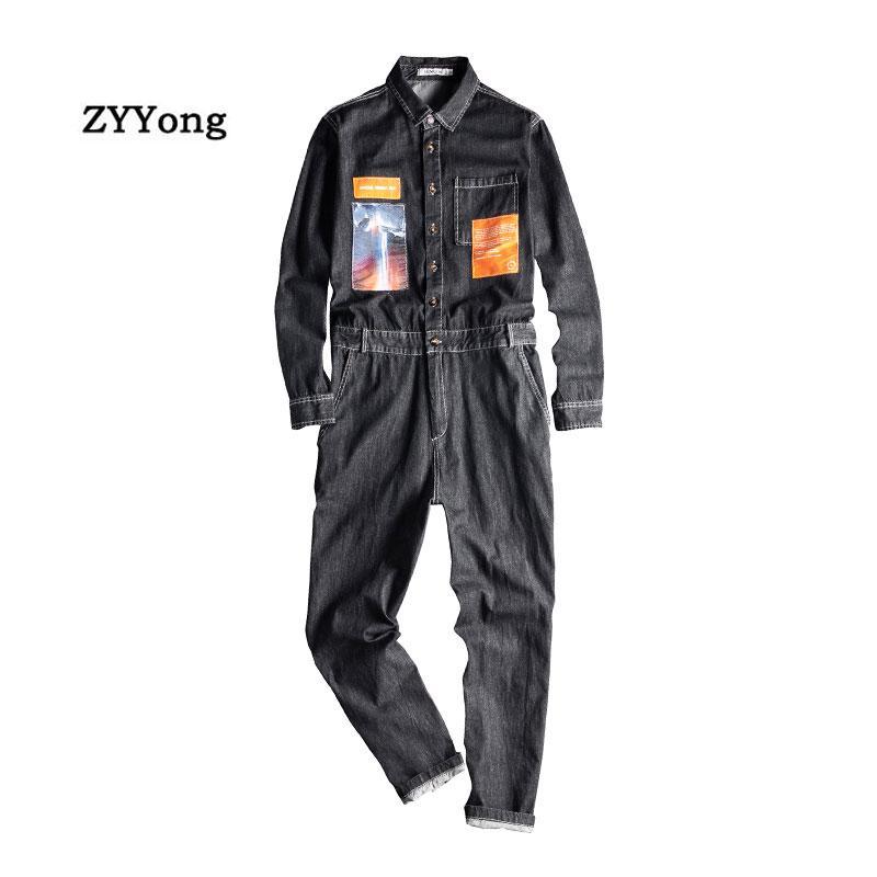 Men's Jeans ZYYong Long Sleeve Lapel Denim Jumpsuit Black Blue Overalls Hip Hop Workwear Jacket