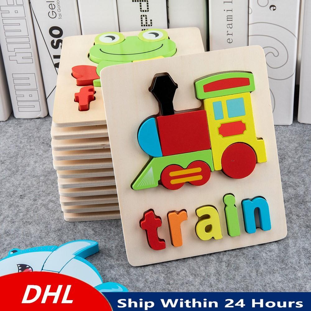 3D 퍼즐 조각 그림 만화 동물 나무 장난감 어린이 나무 퍼즐 지능 어린이 교육 장난감 장난감 교육 게임