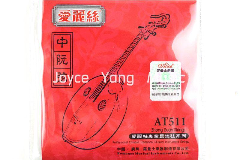 Alice AT511 Zhongruan Strings Çelik Çekirdek Nikel Gümüş Yara Strings 1-4 Strings Ücretsiz Kargo