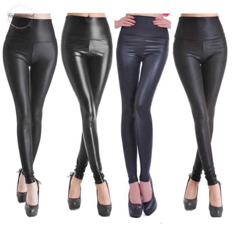 높은 여성 레깅스 가짜 가죽 블랙 매트 legging 새틴 PU 뱀 인쇄 바지 4 허리 색상