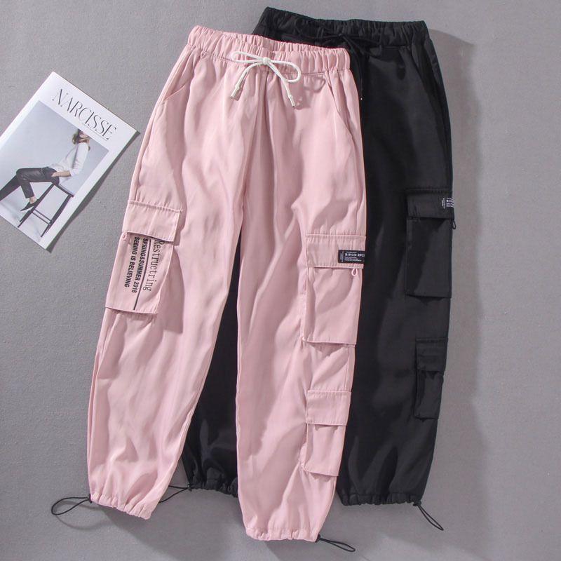 قوس إعصار غلاف عادي Pantalones Tipo Cargo Para Mujer Caallenblog Com