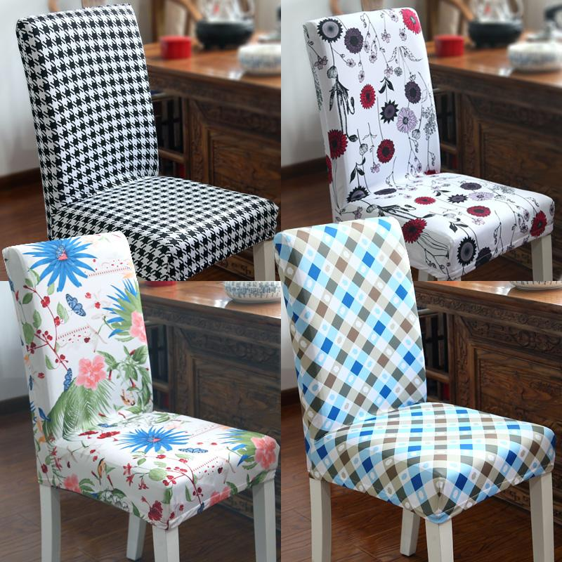 Universal Stretch Chair Cover Siamese Seat Cover Modern Minimalist Home Dining Wedding Party Banquet Chair Decor Covers