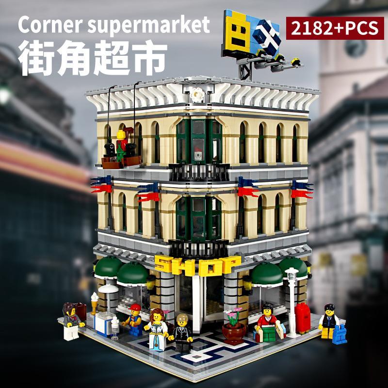 2182 + PCS Leji LJ99010 Street View bricolage pour enfants grands magasins Educational Series cadeau d'anniversaire jouets pour enfants Building Blocks
