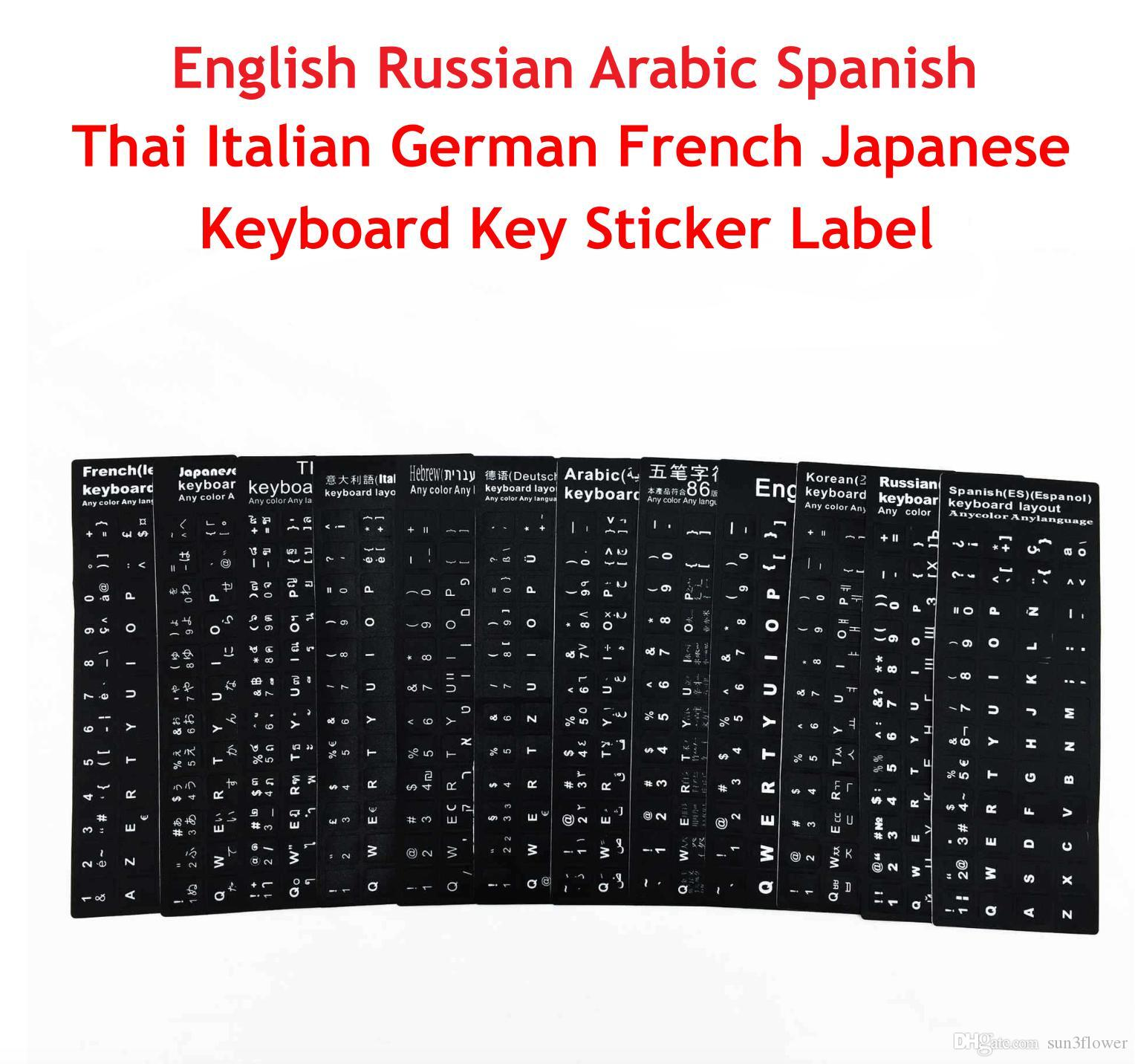 EN SP GE RU FR IT TH JP KR Arabic Hebrew Wubi Cangjie Chinese Keyboard Key Sticker Label Fit For 10-17 inch laptop